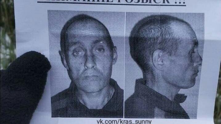 «Солнечный» перепугали учебными поисками сбежавшего заключенного