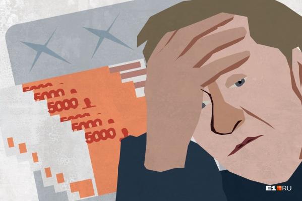 Чтобы купить ненужный наматрасник, пенсионеру пришлось взять кредит