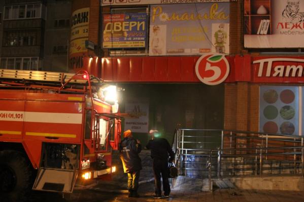 Пожар произошёл в торговом центре «Комарово» в центре Миасса