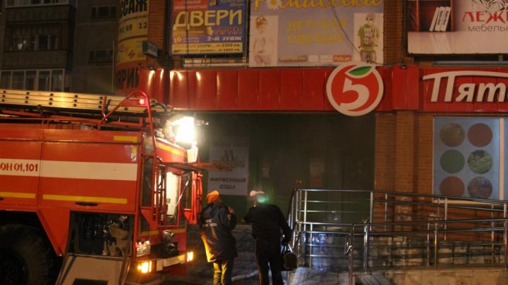 «Был под кайфом»: в Челябинской области посетитель сжёг склад «Пятёрочки»