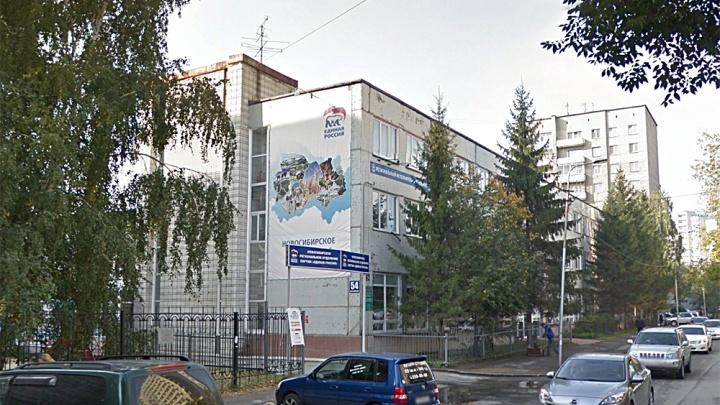 Жильё по партбилетам: штаб «Единой России» в центре Новосибирска снесли ради строительства высотки