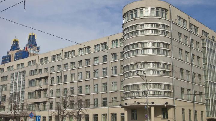 Областное правительство заказало позолоченные подстаканники