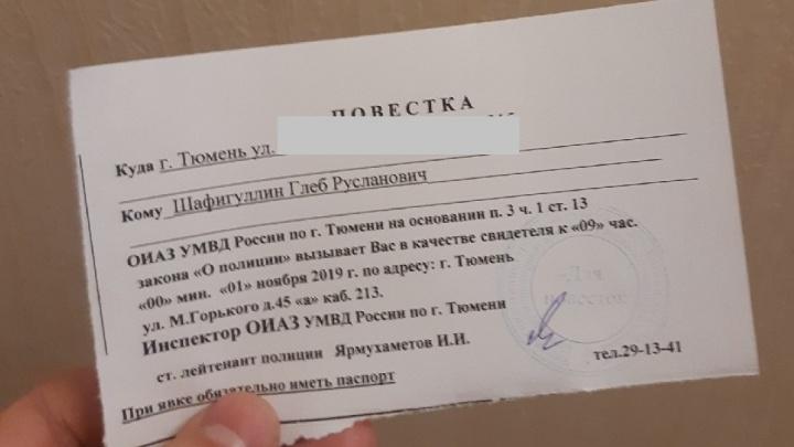 Организатора акции «Возвращение имен» в Тюмени вызвали в полицию