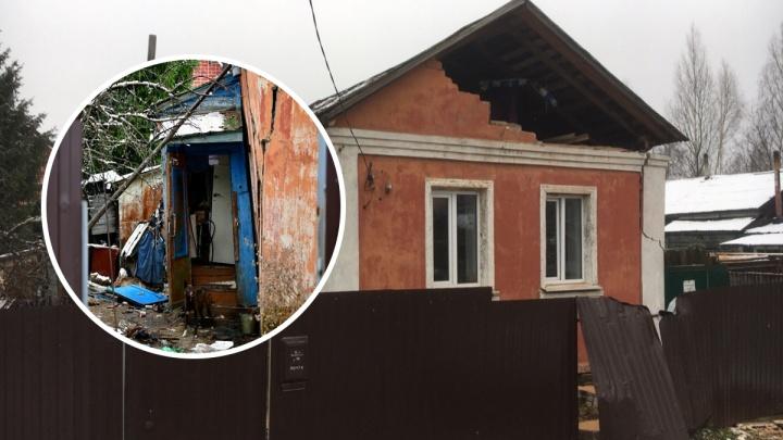 Взрыв газа в частном доме в Ярославле: пострадала женщина. Онлайн-трансляция