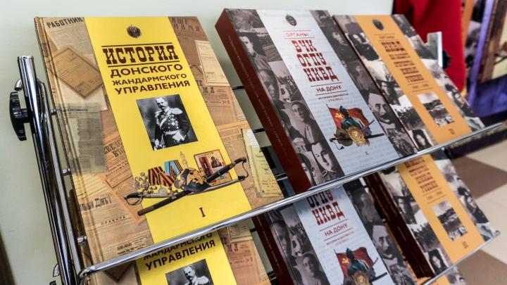 В Ростове презентовали книгу о подвигах чекистов при обороне города
