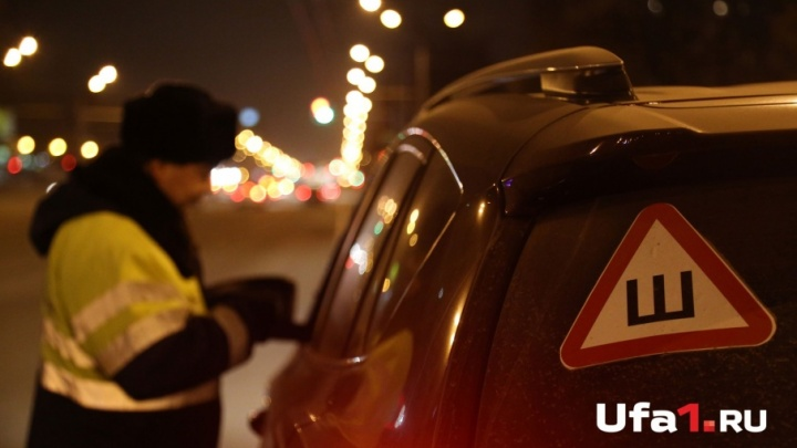 В Башкирии осудят пьяного водителя, ставшего виновником ДТП