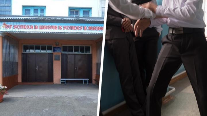 Подросток получил условный срок за драку в школе