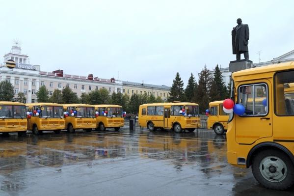 Из федерального бюджета уже выделили средства на покупку 21 автобуса для школьников