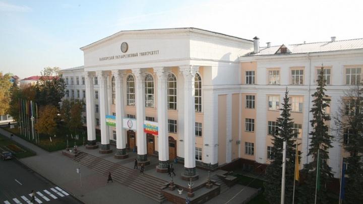 До 10 тысяч рублей: будущих студентов БашГУ ждут повышенные стипендии