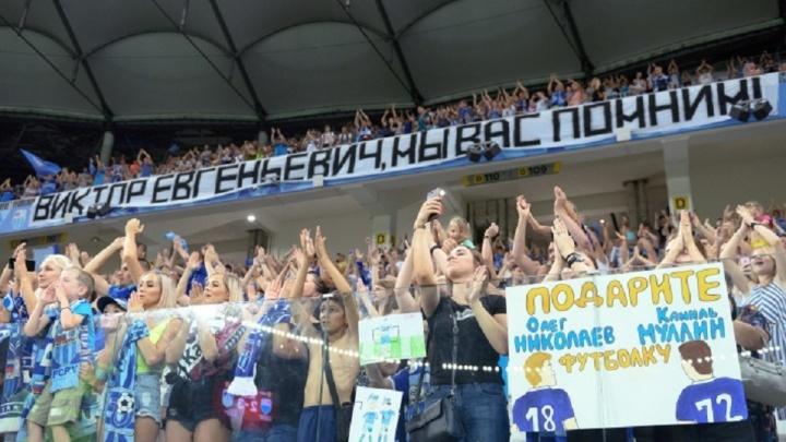 На «Волгоград Арене» матч «Ротора» и «Нижнего Новгорода» посмотрели 16 109 зрителей