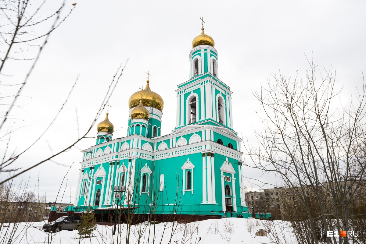 Современный вид собора Максима Исповедника в Краснотурьинске, где служил отец Александра Попова