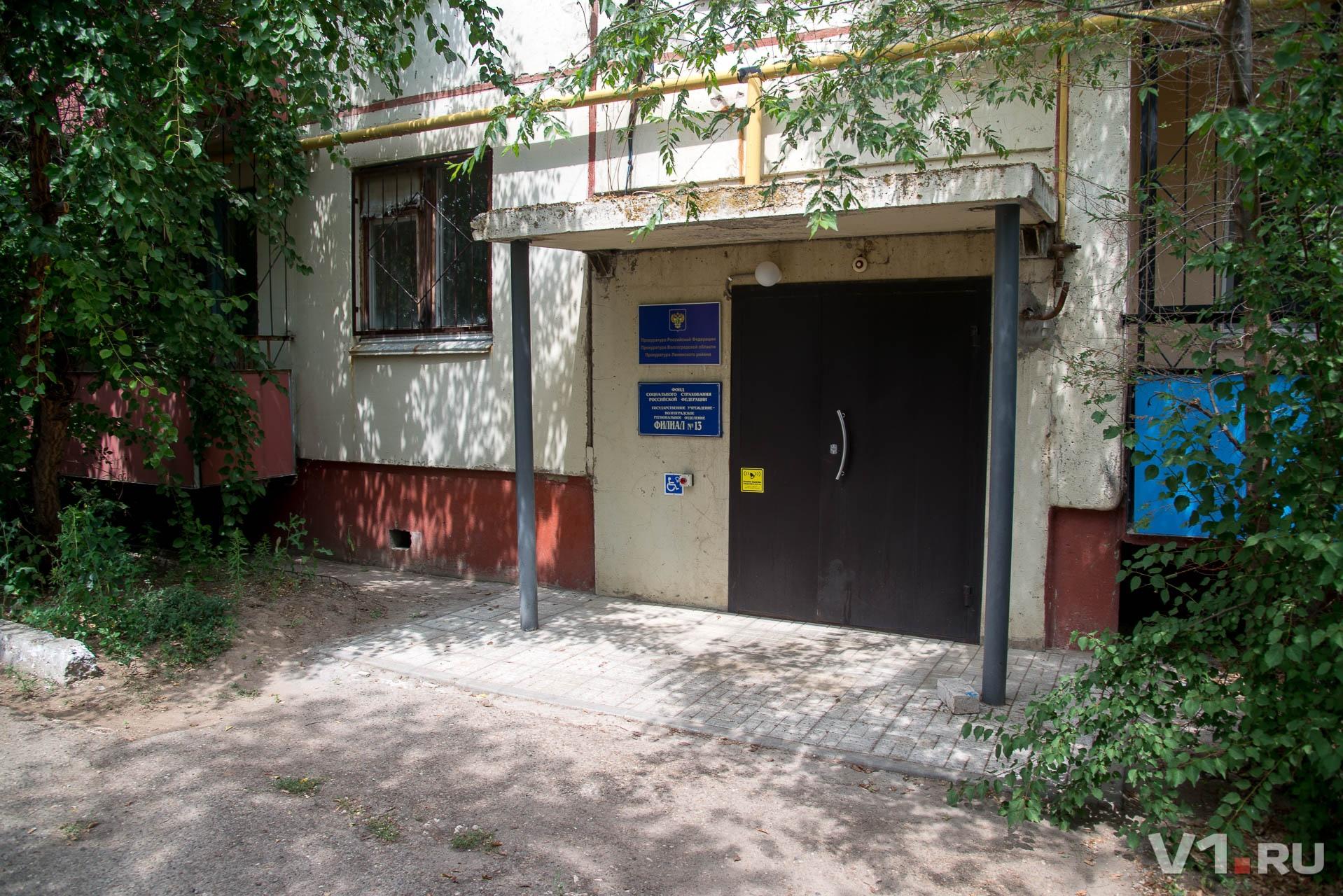 Главврач обратился в Ленинскую прокуратуру проверить диплом педиатра на подлинность