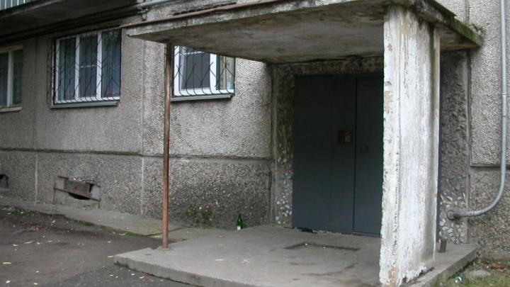 При выборе управляющей компании для домов под Челябинском подделали подписи жильцов