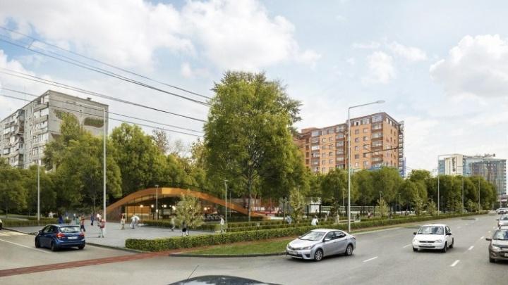 Центр Челябинска получил землю под новый сквер