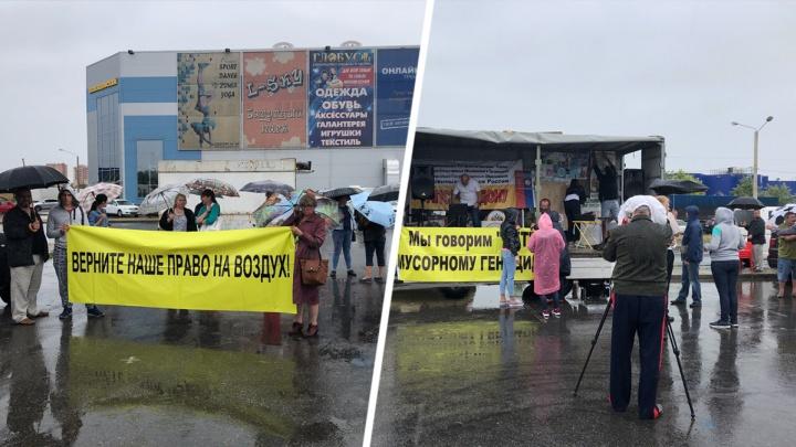 В Ростове на Левенцовке начался митинг против мусорной реформы. Смотрим в прямом эфире