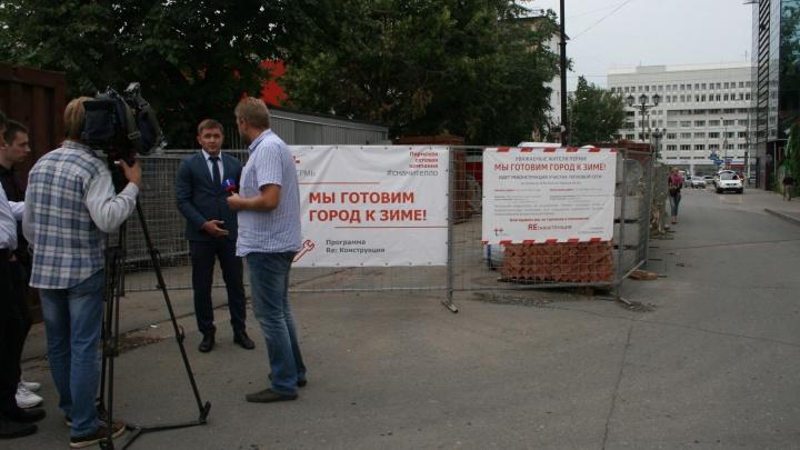 Энергетики «Т Плюс» в Перми продемонстрировали главные объекты реконструкции теплосетей