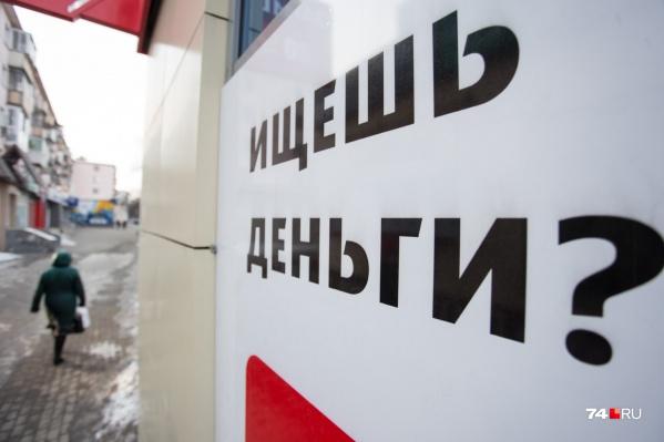 Сегодня вакансия с самой высокой зарплатой в Челябинске — инженер-проектировщик
