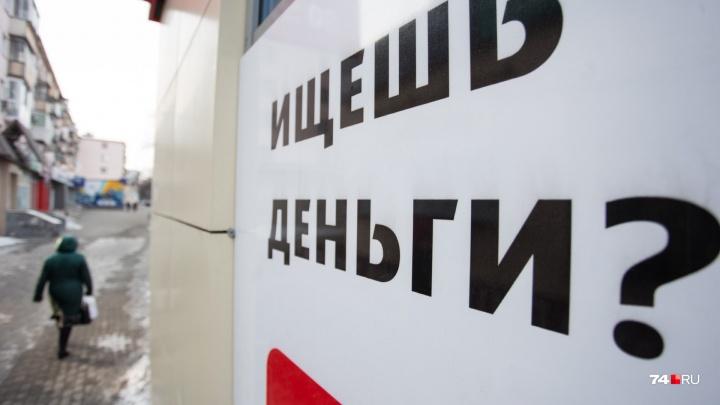 В Челябинске назвали вакансии с зарплатами больше 100 тысяч рублей. Кликаем на реальные ссылки