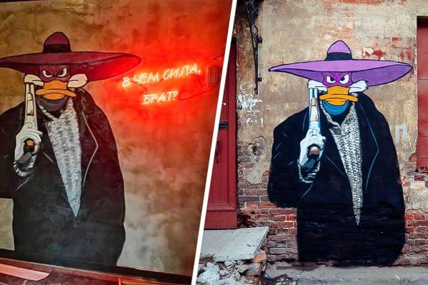В Ростове скопировали точь-в-точь рисунок художника