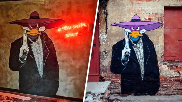 Ростовский ресторан украл рисунок уральского художника Славы ПТРК