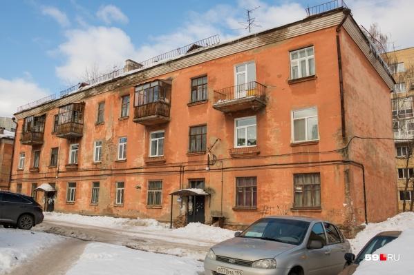 Дом на улице Горняков