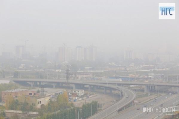 В разных районах города пахнет гарью