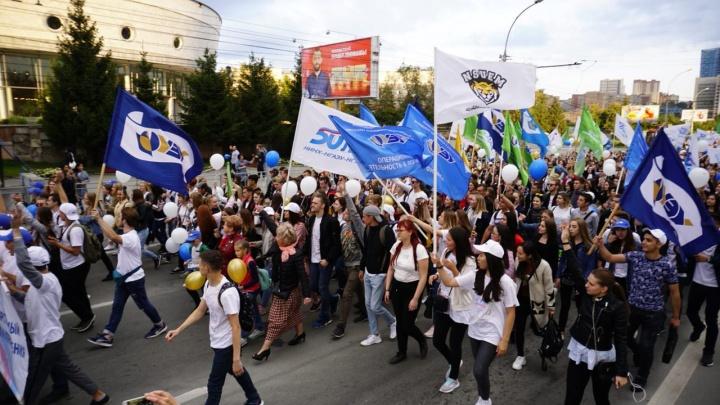 Улицы в центре города перекроют на шесть часов ради парада студентов