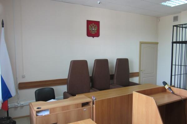 Суд признал курганца виновным