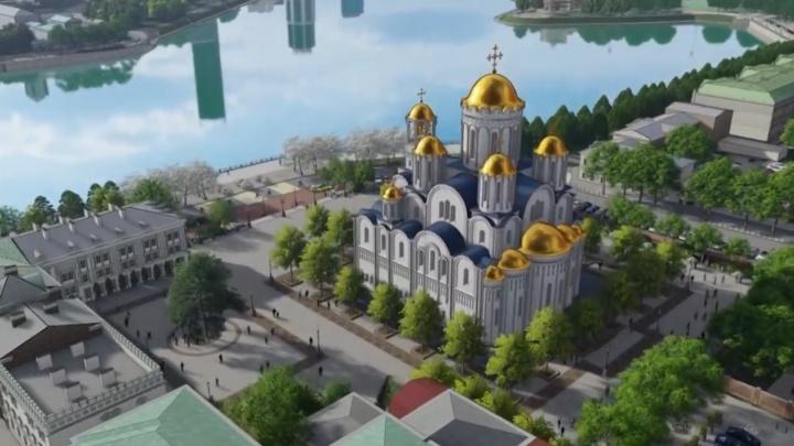 Мэрия поставила три храма Святой Екатерины на разных площадках города. Видеопрезентация проектов