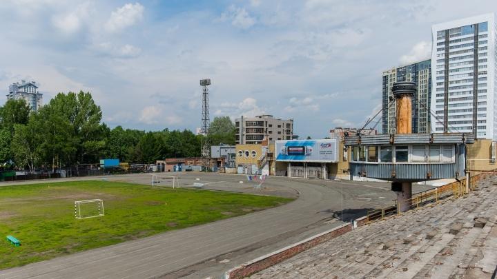 Проект реконструкции стадиона «Юность» разработает пермская компания за 3,8 миллиона рублей