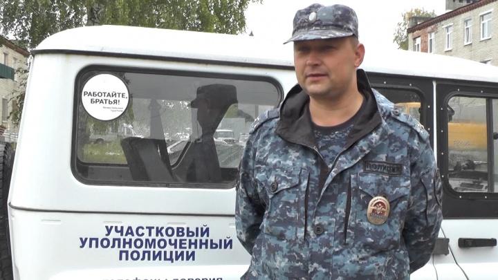 На Урале участковый спас мужчину, который в непроходимой тайге сломал ногу и увяз в болоте