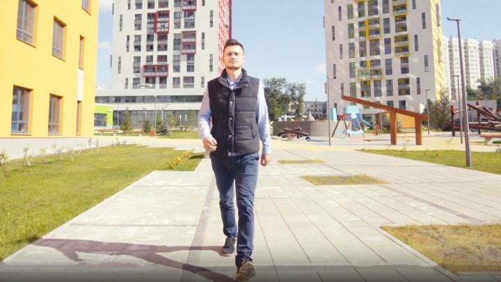 Житель Екатеринбурга обошёл городские новостройки за 49 часов
