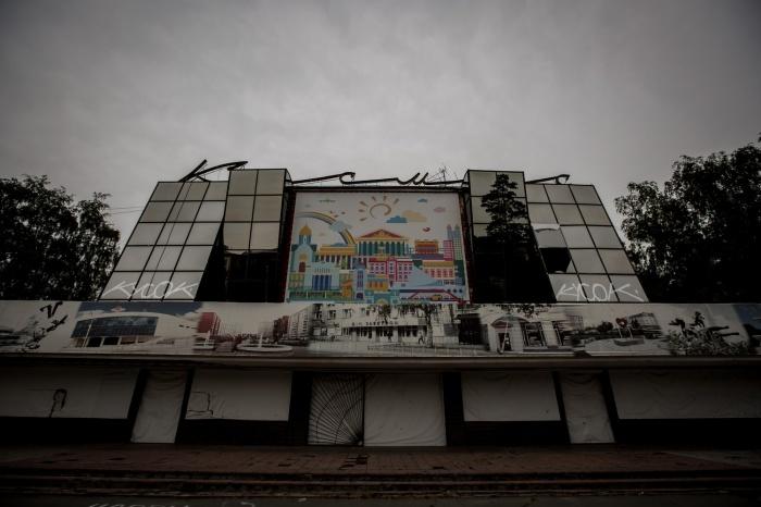 Кинотеатр «Космос» на улице Богдана Хмельницкого