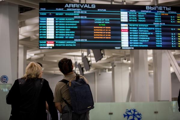 Все четыре рейса не смогли приземлиться в Омске из-за тумана