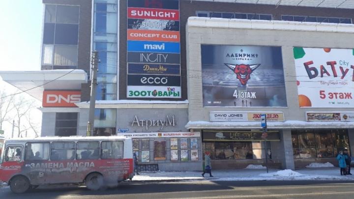 Северяне призвали игнорировать торговые центры в память о жертвах в Кемерово
