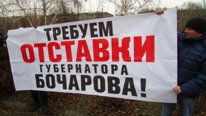 В Волгограде обманутые дольщики потребовали отставки губернатора Андрея Бочарова