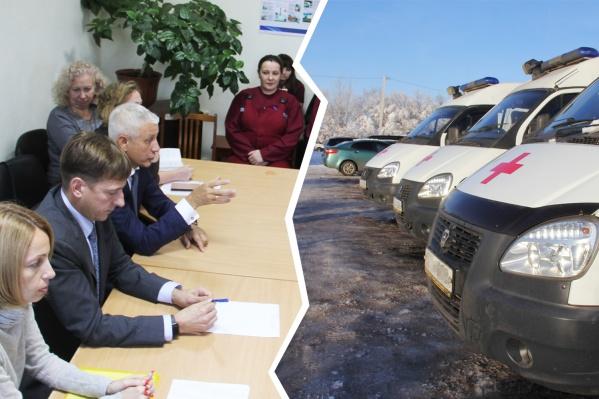 С коллективом станции скорой помощи встретились глава Магнитогорска Сергей Бердников и министр здравоохранения Юрий Семёнов