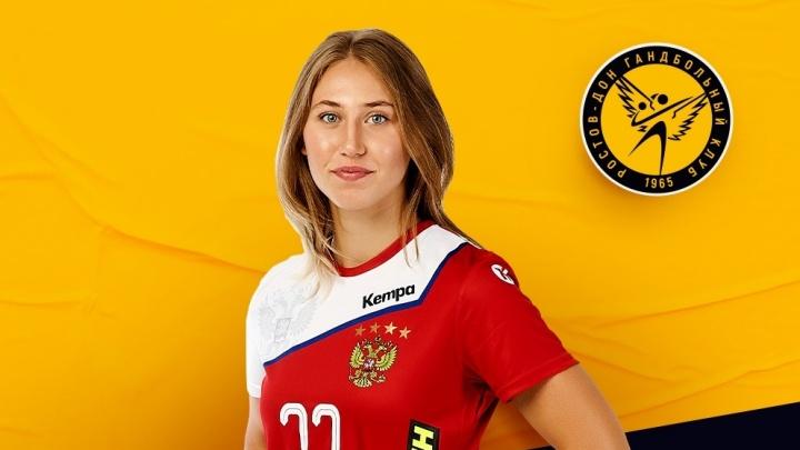 В ростовский гандбольный клуб пришла бронзовая призерка чемпионата мира Ярослава Фролова