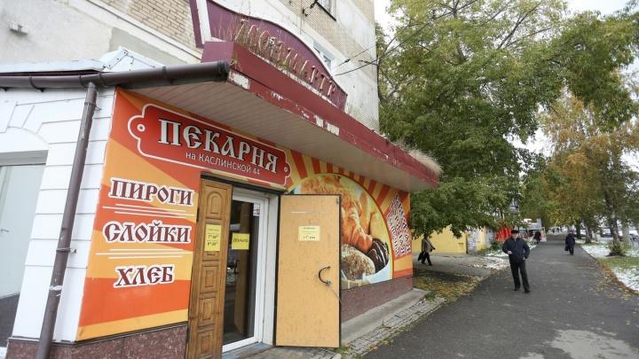 Как на дрожжах: Челябинск заполонили пекарни и кондитерские