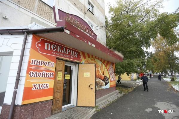 В Челябинске пекарни и кондитерские заманивают ароматной выпечкой буквально на каждом углу