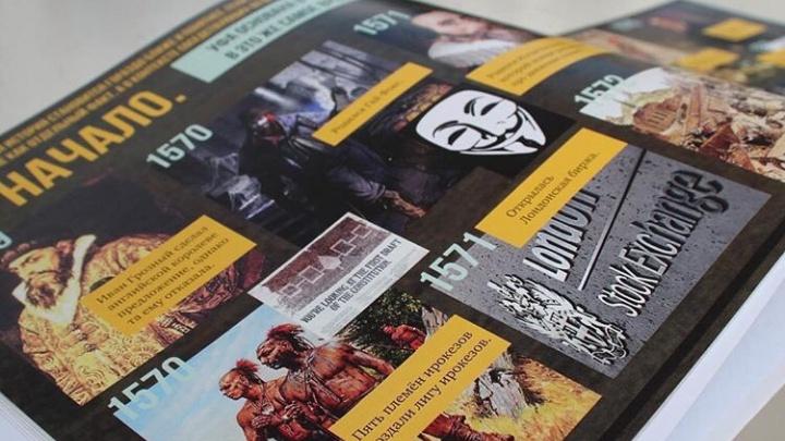 Закупила мэрия как сувенирную продукцию: супруги из Уфы издали путеводитель по башкирской столице