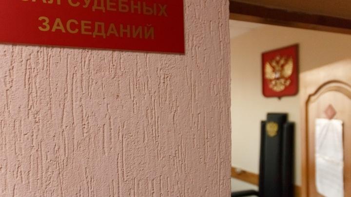 Судебного пристава из Октябрьского района признали виновным во взятке