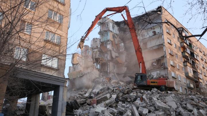 Правительство РФ выделило 500 млн на расселение дома, пострадавшего от взрыва в Магнитогорске