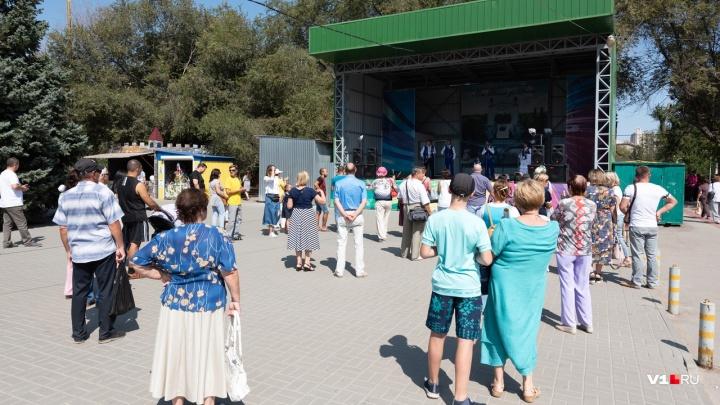 Волгоградцы проспали национальный фестиваль культур в День города