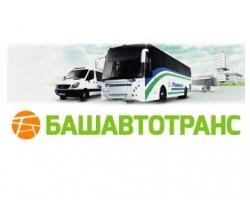 «Башавтотранс» дарит бесплатные поездки