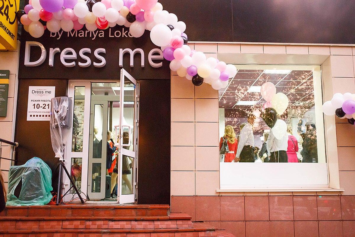 Новый магазин открылся рядом со станцией метро «Гагаринская»