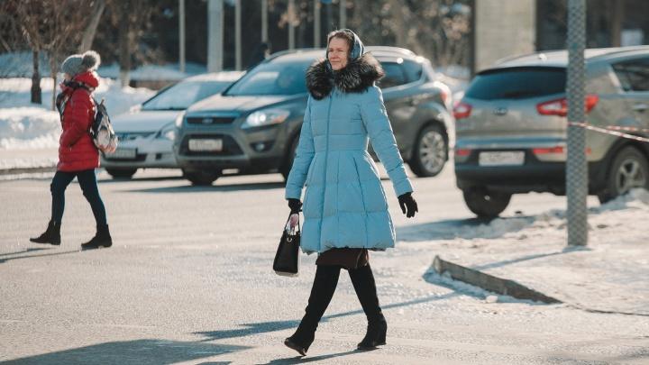 Похолодает? Опять выпадет снег? Синоптики рассказали, какую погоду ждать тюменцам в эти выходные