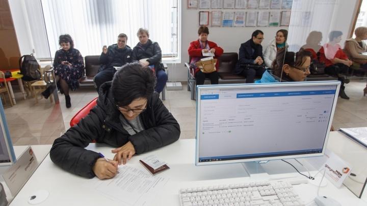 В Волгоградской области отменили выдачу справок о составе семьи