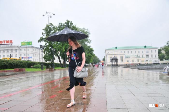 В городе будет тепло, но дождливо