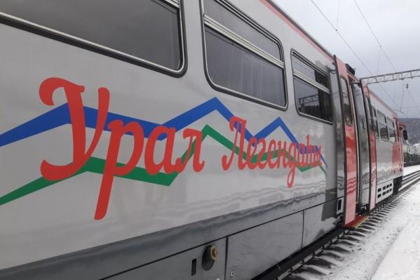 Любители горнолыжного спорта без личного автомобиля смогут добраться до курорта на поезде